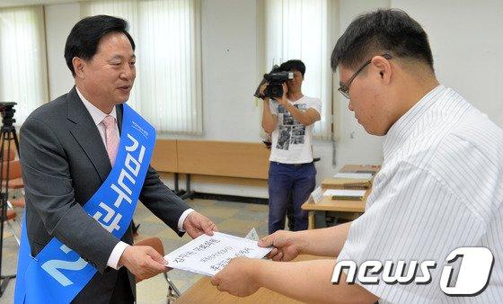 [사진]김포시 후보 등록하는 김두관 전 지사