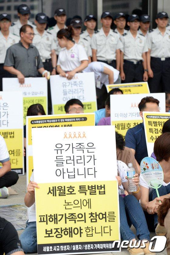 [사진]세월호 유가족 '3자 협의체 요구' 국회 연좌농성