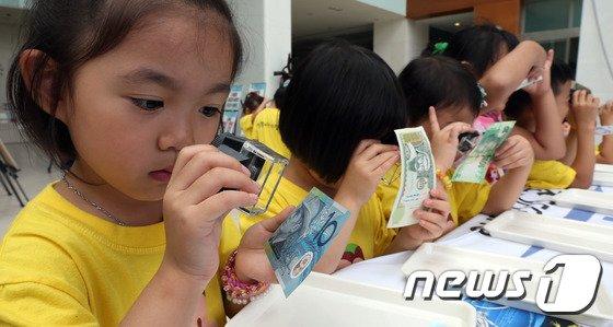 [사진]세계 화폐의 미세 문자를 찾아라!