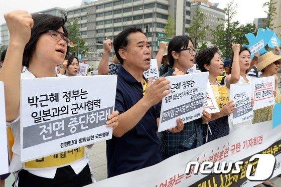 시민사회, 韓美日 연합훈련 중단 촉구
