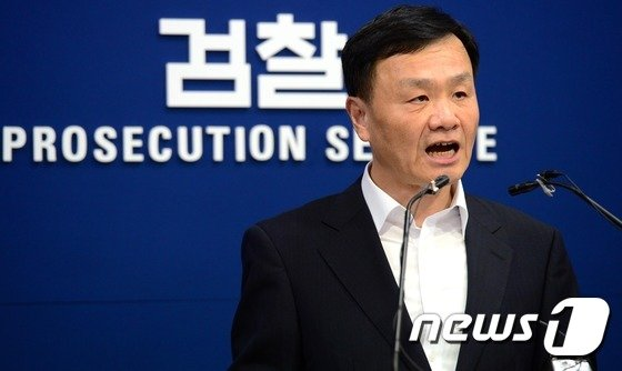 [사진]검찰, 세월호 침몰사건 수사경과 설명