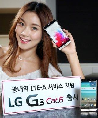 LG전자의 광대역 LTE-A를 지원하는 스마트폰 'G3 Cat.6' / 사진제공=LG전자