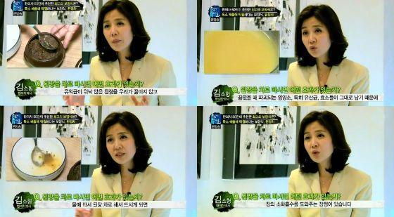 /사진=MBN '천기누설' 방송화면 캡처