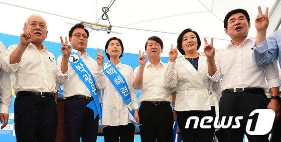 [사진]7.30 새정치 꼭 승리합시다!