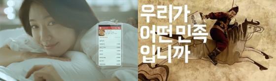 배달앱 요기요 TV광고(왼)와 배달의민족 TV광고/사진=광고영상 캡처