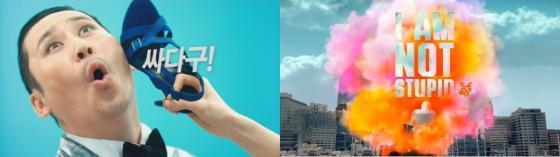 쿠폰·할인 정보 제공 앱 쿠차 TV광고(왼)와 얍의 TV광고/사진=광고영상 캡처