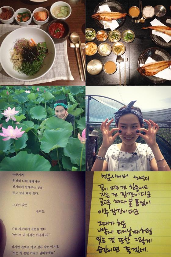 /사진=김나영 인스타그램