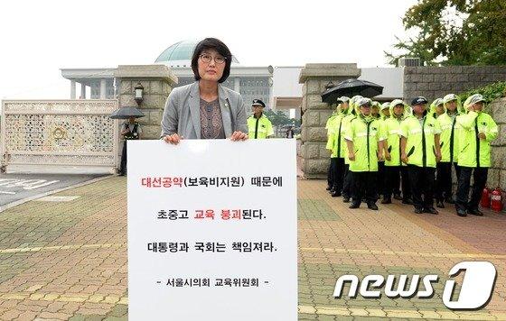 [사진]이행자 서울교육위원 '교육재정 정상화 위해'