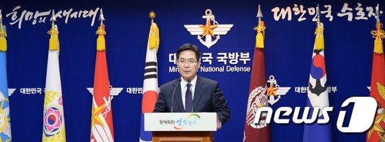 김민석 국방부 대변인. 2014.8.2/뉴스1 ⓒ News1 송은석