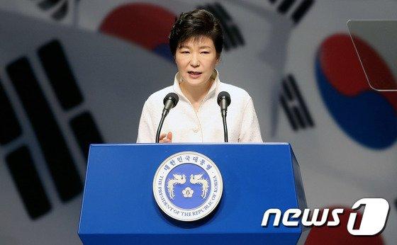 [사진]박근혜 대통령, 광복절 경축사