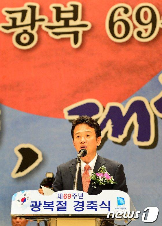 [사진]광복절 경축행사 참석한 남경필 지사