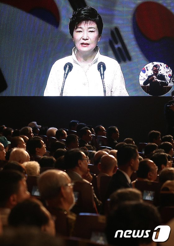 [사진]박근혜 대통령, 8.15 경축사