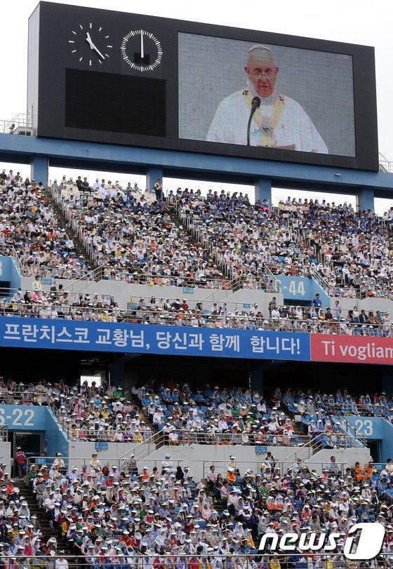 [사진]교황님, 당신과 함께 합니다!