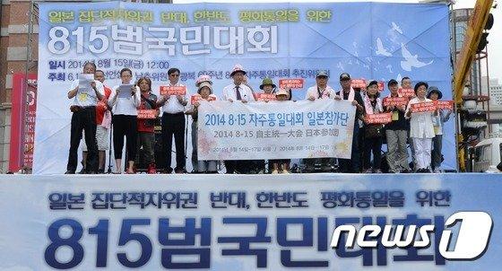 [사진]일본인도 일본 재무장 반대