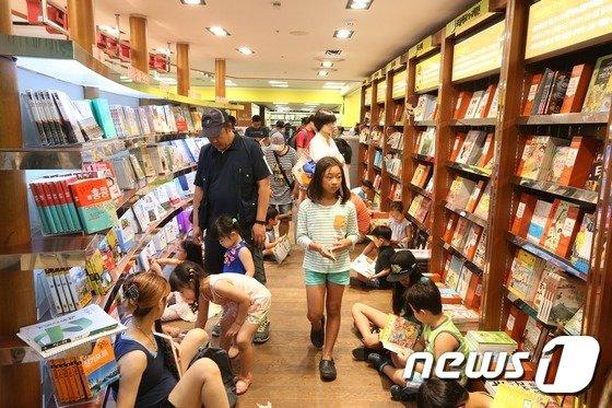 [사진]'방학의 마무리는 독서와 함께'