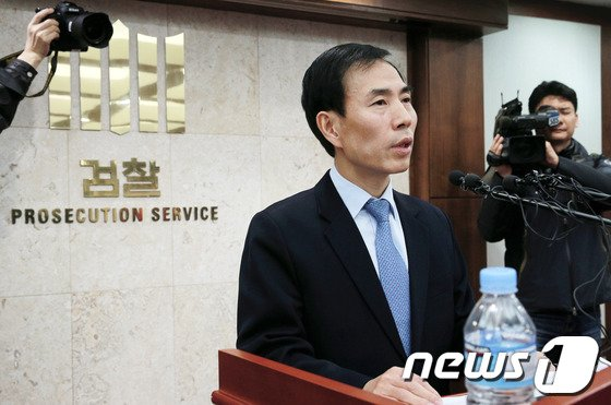 김수창(52) 제주지검장. © News1