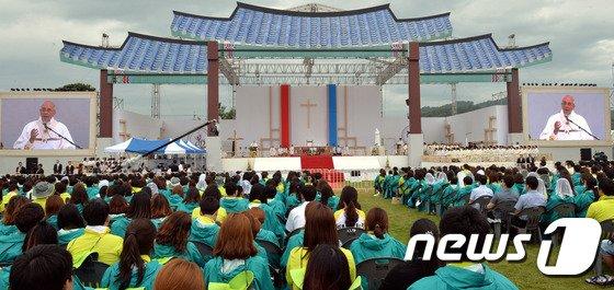 [사진][교황 방한] 아시아 청년들 '프란치스코 교황과 함께'