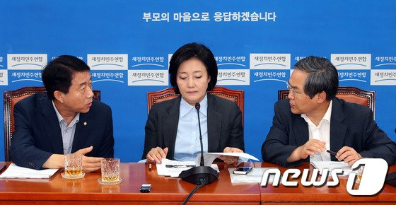 [사진]새정치연합 '무슨대화?'