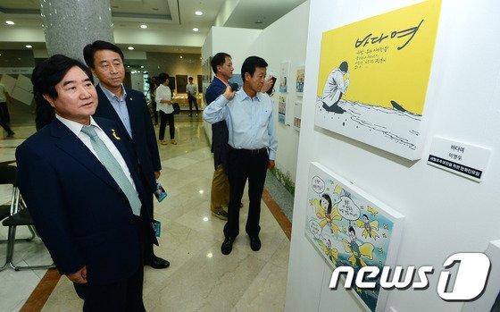 [사진]이석현 부의장, 세월호 추모 만화전 개막식 참석