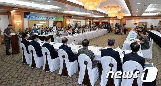 [사진]병영혁신위 회의…옴부즈맨 도입 논의