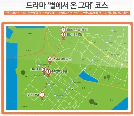 자료제공=인천도시공사