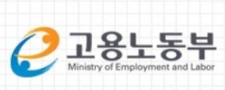 고용부-부산시, 일자리 창출 위해 손 잡는다