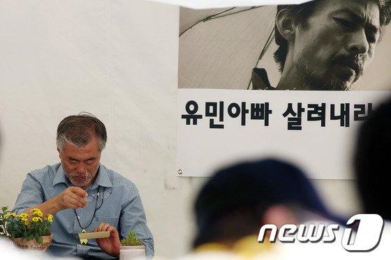 [사진]'유민 아빠 단식 중단, 문재인 의원은?'