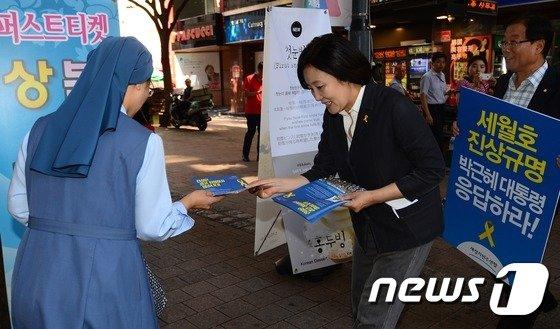 [사진]박영선 '수녀님께도'
