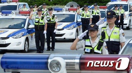 [사진]기동순찰대 발대식 '범죄 대응 골든타임을 확보하라'