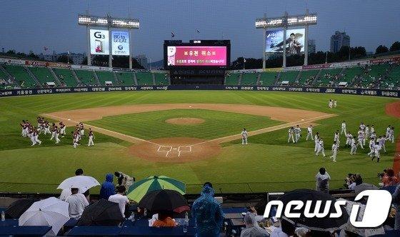 [사진]LG-넥센, 우천 경기 취소