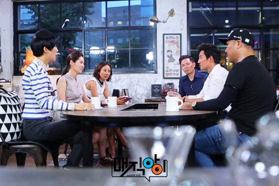 /사진=SBS '매직아이' 공식 홈페이지