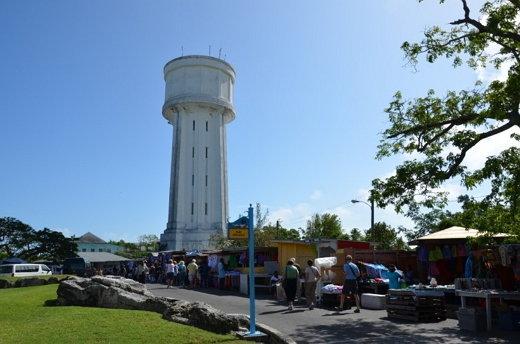 ↑ 워터 타워(Water Tower)
