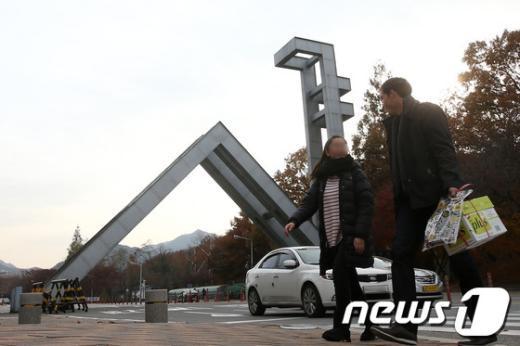 서울 관악구 서울대학교 /뉴스1 © News1