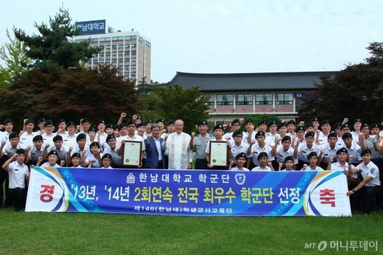 한남대 학군단, 2년 연속 최우수 학군단 선정