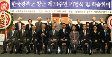 사진은 지난해 서울 용산구 백범김구기념관에서 열린 한국광복군 창군 제 73주년 기념식 (국가보훈처 제공) 2013.9.17/뉴스1 © News1