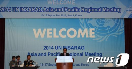 [사진]남상호 청장 '국제탐색구조자문단' 아시아 태평양지역 회의 참석