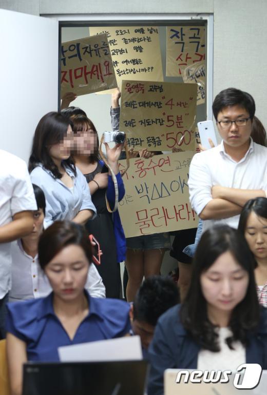 [사진]'폭언 논란' 기자회견 지켜보는 학생들