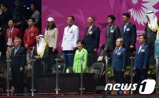 [사진]인천아시안게임 개회식 참석한 박근혜 대통령
