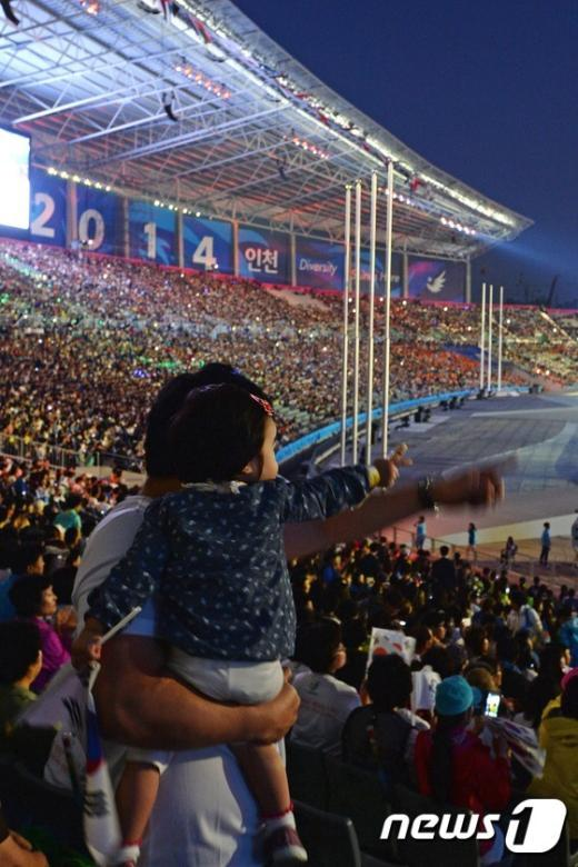 [사진]'축제의 시작'