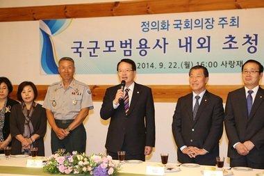 정의화 국회의장(국회의장실 제공)© News1