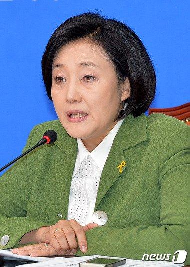 박영선 새정치민주연합 원내대표. 2014.9.24/뉴스1 © News1 박세연 기자