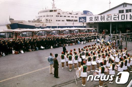 [사진]1977년 일본수학여행단 환영행사