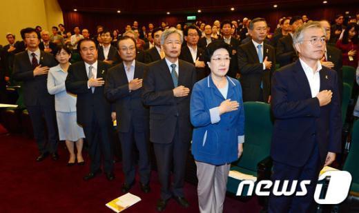 [사진]국민의례하는 문재인 의원과 주요참석자들