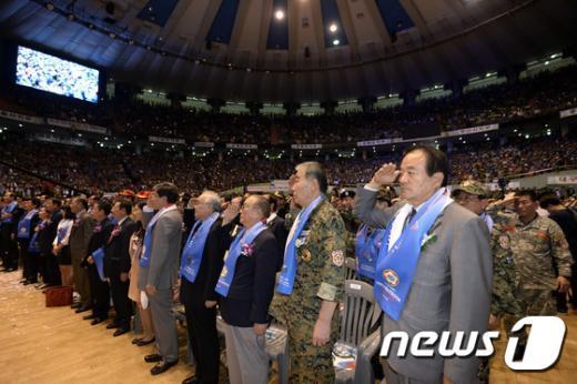 [사진]제50주년 월남전 참전 기념식