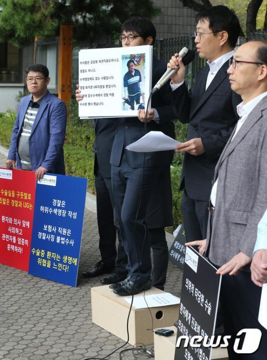 [사진]'경찰이 공문서 위조 불법 병원 압수수색?'