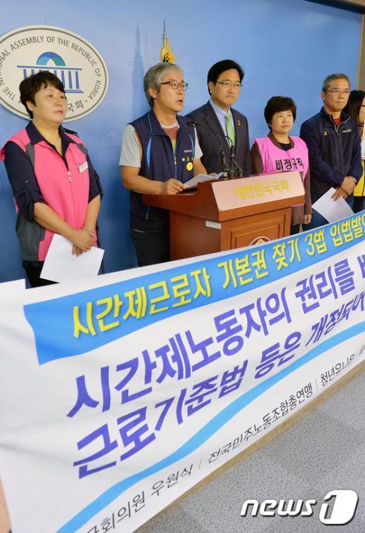 [사진]시간제 노동자 기본권 보장 촉구하는 신승철 위원장
