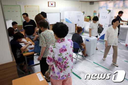 2014.7.30/뉴스1 © News1 이광호