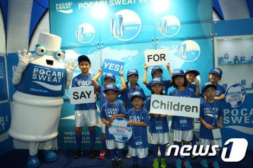 [사진]포카리스웨트, 에스코트키즈 어린이 보호캠페인