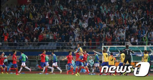 [사진]한국축구 '이겼다'