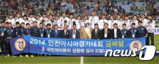 [사진]축구 결승 한국, 북한에 1:0 승리..임창우 골 '金'